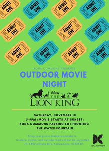Monthly Movie Under the Stars